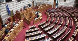 Βουλή: Τζίφος η εξ αποστάσεως ψήφος, «χωλαίνει» η ηλεκτρονική πλατφόρμα