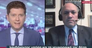 Αμερικανός αναλυτής: Πώς η Σούδα αλλάζει τις ισορροπίες στην σχέση ΗΠΑ-Άγκυρας