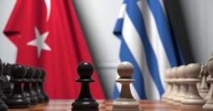 Ο Ελληνοτουρκικός Διάλογος