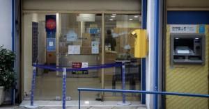 Πέντε προσαγωγές για την κλοπή του χρηματοκιβωτίου από τα ΕΛΤΑ Διακοπτού με λεία 21.000 €