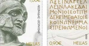 ΕΛΤΑ: Γκάφα με ορθογραφικά λάθη σε γραμματόσημο!
