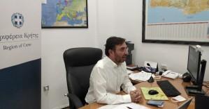 Συμμετοχή Περιφέρειας Κρήτης σε τηλεδιάσκεψη για τις μικροπεριφερειακές πολιτικές