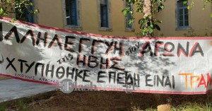 Ένοχος ο κατηγορούμενος για την επίθεση στην Ήβη Καϊσερλή στα Χανιά