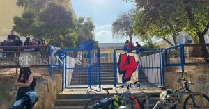 Χανιά: Σε κατάληψη το 4ο ΓΕΛ στην Αμπεριά (φωτο)
