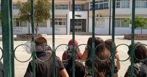 Χανιά: Μαθητές καταγγέλλουν επεισόδιο με διευθυντή σχολείου