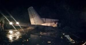 Τραγωδία στην Ουκρανία: 26 οι νεκροί από τη συντριβή του στρατιωτικού αεροσκάφους
