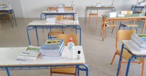 Σχολεία: Τι θα ισχύσει σε περίπτωση lockdown, προσλήψεις εκπαιδευτικών τις επόμενες μέρες