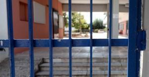 Τα σχολεία και τα τμήματα στην Κρήτη που θα παραμείνουν κλειστά λόγω κορωνοϊού