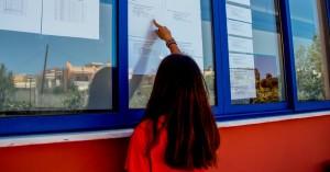 Πανελλαδικές 2020 - AEI: Ξεκινά η εγγραφή των επιτυχόντων