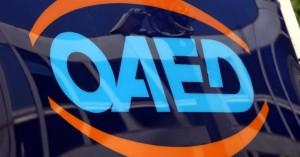 ΟΑΕΔ:Τα 7 προγράμματα που «τρέχουν» για ανέργους -Ανοίγουν πάνω από 37.000 θέσεις εργασίας