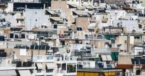 Κίνητρα και προϋποθέσεις για αγορά αφορολόγητης πρώτης κατοικίας