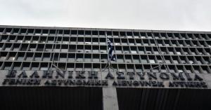 Τι αναφέρει η ΕΛ.ΑΣ. για το «Ελ.Βενιζέλος» και τους καταδικασθέντες της Χρυσής Αυγής