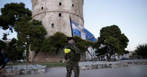 Θεσσαλονίκη: Αργία σήμερα στην πόλη - Ποια καταστήματα είναι κλειστά