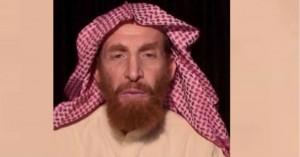 Αφγανιστάν: Νεκρός ο «νούμερο δύο» της Αλ Κάιντα από πυρά δυνάμεων ασφαλείας
