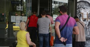 ΓΣΕΕ: De facto η κατάργηση του οκταώρου, μείωση στον μέσο μισθό κατά 10%