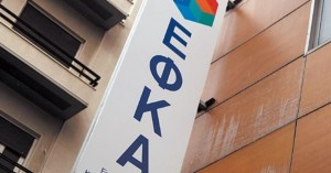 e-ΕΦΚΑ: Παρατείνεται η αναστολή λειτουργίας των Υγειονομικών Επιτροπών ΚΕΠΑ