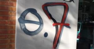 Χανιά: Ανεγκέφαλοι κάνουν γκράφιτι σε καταστήματα - Ζητούν αστυνόμευση οι καταστηματάρχες