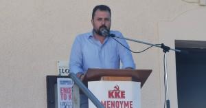 ΚΚΕ: Εκδήλωση στον Πλατανιά με θέμα τις πολιτικές εξελίξεις στην Ελλάδα