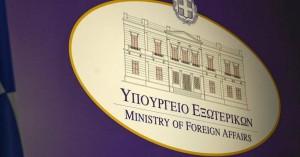 Αλλάζει ο εκπρόσωπος Τύπου του υπουργείου Εξωτερικών