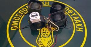 Κατασχέθηκαν ηχομιμητικές συσκευές στην Κουντούρα του Δήμου Καντάνου - Σελίνου