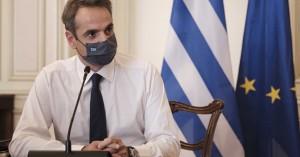 Μητσοτάκης σε Έλληνες του εξωτερικού: Δίνουμε κίνητρα για επιστροφή στην Ελλάδα