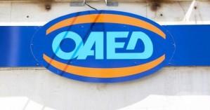 ΟΑΕΔ: Κλειστές εως 7 Δεκεμβρίου οι εκπαιδευτικές δομές του οργανισμού