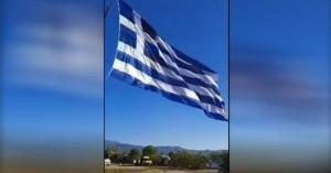 Τουρκία: Βλέπει προβοκάτσια στο Καστελλόριζο - Οι Έλληνες θέλουν να προκαλέσουν