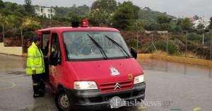 Xανιά: Χρειάστηκε επέμβαση πυροσβεστικής για να βγάλει μαθητές από σχολείο! (φωτο-βιντεο)