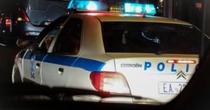 Νεαροί χτύπησαν αστυνομικούς που πήγαν να τους ελέγξουν! Τραυματίστηκε αστυνομικός