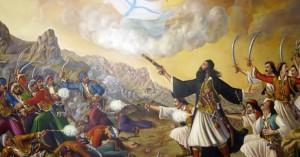 Πρόσκληση ενδιαφέροντος για το συνέδριο με θέμα: Η Επανάσταση του '21 στην Κρήτη. 200 μετά