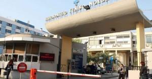 Οργισμένη διάψευση από το Ιπποκράτειο Θεσσαλονίκης: