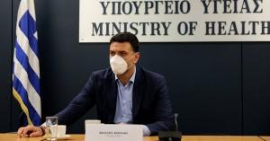 H ενημέρωση από το Υπουργείο Υγείας για τον κορωνοϊό