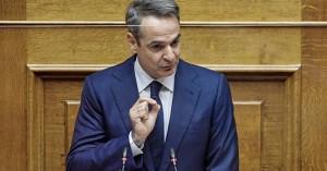 Κυρ. Μητσοτάκης: Να βγουν από τον υπόνομο οι ενορχηστρωτές της αθλιότητας