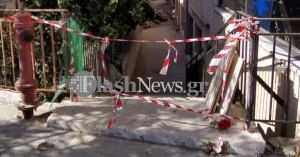 Σεισμός : Κατεδαφίστηκε το κτίριο που κόστισε τη ζωή στα δύο ανήλικα παιδιά στη Σάμο