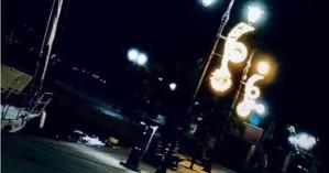 Στην Χαλκίδα βλέπουν το 666 του Σατανά στον χριστουγεννιάτικο στολισμό