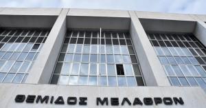 Ο Χρήστος Μπαρδάκης είναι ο νέος οικονομικός υπερ-εισαγγελέας – Τέλος η Ελένη Τουλουπάκη