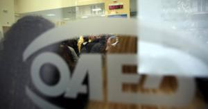 ΟΑΕΔ: Μέσω  νέας ηλεκτρονικής υπηρεσίας η δήλωση παρουσίας των επιδοτούμενων ανέργων