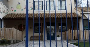 Κρούσμα κορωνοϊού σε δημοτικό σχολείο στα Χανιά