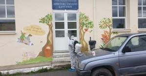 Απολύμανση και αύριο τεστ κορωνοϊού στο Δημοτικό στην Κάντανο που βρέθηκε κρούσμα (φωτο)