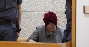 Απελάθηκε Ισραηλινή δασκάλα που κατηγορείται για σεξουαλικά αδικήματα