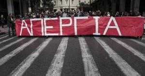 48ωρη απεργία κρίθηκε παράνομη από το πρωτοδικείο Πειραιά