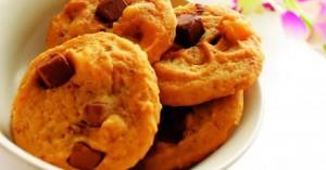 Τραγανά cookies με φουντούκια και καραμέλες γάλακτος