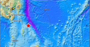 Ισχυρός σεισμός στη θάλασσα κοντά στις Φιλιππίνες