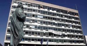 Στα χέρια του Πρύτανη νέα αναφορά για σεξουαλική παρενόχληση στη Φιλοσοφική του ΑΠΘ