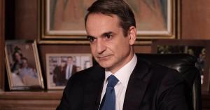 Ο πρωθυπουργός Κυριάκος Μητσοτάκης για τον Σήφη Βαλυράκη