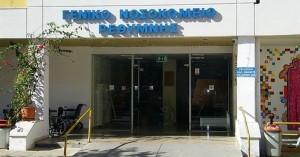 Νοσοκομείο Ρεθύμνου: Παραιτούνται γιατροί διαμαρτυρόμενοι για μεγάλες ελλείψεις προσωπικού