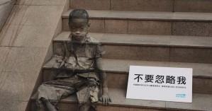 Φως στα «αόρατα» παιδιά - Πώς απαθανατίζεται η φτώχεια σε ένα από τα πιο πολυπληθή μέρη