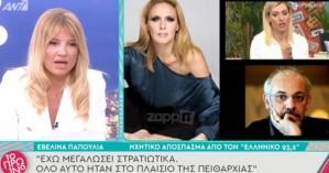 Χαμός στο Πρωινό με Εβελίνα Παπούλια και Φαίη Σκορδά: Είναι κιτρινισμός αυτό το πράγμα