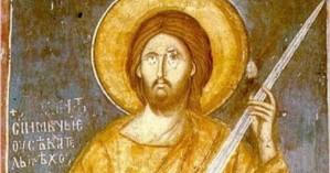 Για ποιο λόγο απεικόνισαν τον Χριστό να κρατά σπαθί