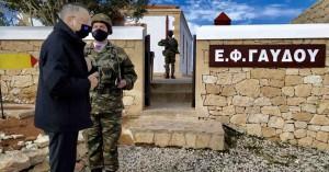 Το φυλάκιο Γαύδου επισκέφθηκε ο Υφυπ. Εθνικής Άμυνας Αλκιβιάδης Στεφανής (φωτο)